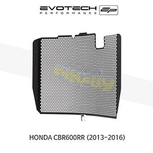 에보텍 HONDA 혼다 CBR600RR 라지에다가드 2013-2016