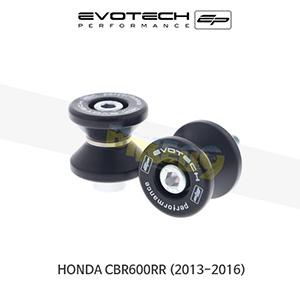 에보텍 HONDA 혼다 CBR600RR 스윙암후크볼트슬라이더 2013-2016