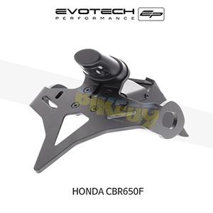 에보텍 HONDA 혼다 CBR650F 번호판휀다리스키트 2014+