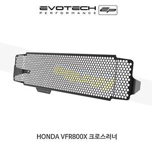 에보텍 HONDA 혼다 VFR800X 크로스러너 라지에다가드 2015+