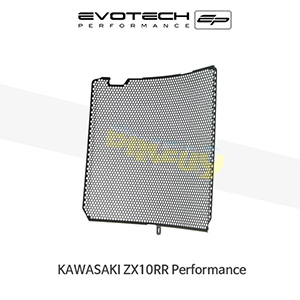 에보텍 KAWASAKI 가와사키 ZX10RR Performance EP RADIATOR GUARD 2018+
