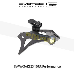 에보텍 KAWASAKI 가와사키 ZX10RR Performance EP TAIL TIDY 2018+
