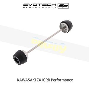 에보텍 KAWASAKI 가와사키 ZX10RR Performance EP REAR SPINDLE BOBBINS 2018+