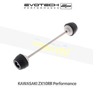에보텍 KAWASAKI 가와사키 ZX10RR Performance EP FRONT SPINDLE BOBBINS 2018+