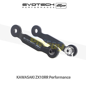 에보텍 KAWASAKI 가와사키 ZX10RR Performance EP FOOTREST BLANKING PLATE KIT 2018+