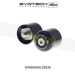 에보텍 KAWASAKI 가와사키 ZX636 EP BAR END WEIGHTS (BLACK)