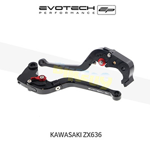 에보텍 KAWASAKI 가와사키 ZX636 EP FOLDING CLUTCH AND BRAKE LEVER SET 2013-2018