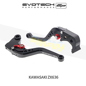 에보텍 KAWASAKI 가와사키 ZX636 EP SHORT CLUTCH AND BRAKE LEVER SET 2013-2018
