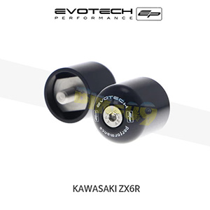 에보텍 KAWASAKI 가와사키 ZX6R EP BAR END WEIGHTS (BLACK)