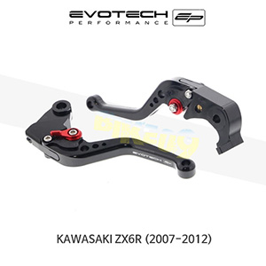 에보텍 KAWASAKI 가와사키 ZX6R EP SHORT CLUTCH AND BRAKE LEVER SET 2007-2012
