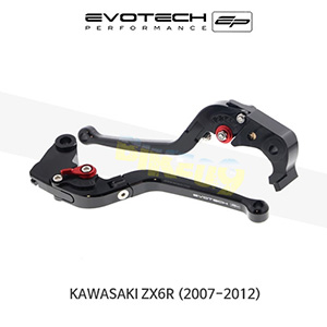 에보텍 KAWASAKI 가와사키 ZX6R EP FOLDING CLUTCH AND BRAKE LEVER SET 2007-2012