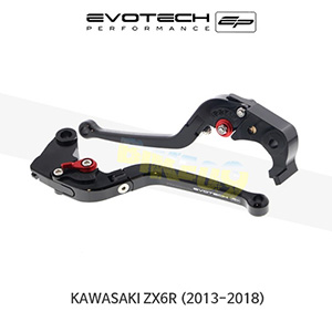 에보텍 KAWASAKI 가와사키 ZX6R EP FOLDING CLUTCH AND BRAKE LEVER SET 2013-2018
