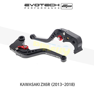 에보텍 KAWASAKI 가와사키 ZX6R EP SHORT CLUTCH AND BRAKE LEVER SET 2013-2018
