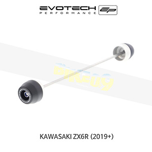 에보텍 KAWASAKI 가와사키 ZX6R EP REAR SPINDLE BOBBINS 2019+