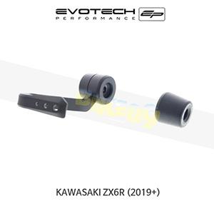 에보텍 KAWASAKI 가와사키 ZX6R EP BRAKE LEVER PROTECTOR KIT 2019+