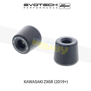 에보텍 KAWASAKI 가와사키 ZX6R EP BAR END WEIGHTS 2019+ (BLACK)