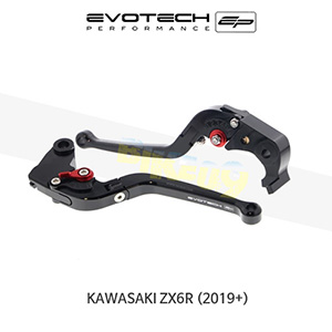 에보텍 KAWASAKI 가와사키 ZX6R EP FOLDING CLUTCH AND BRAKE LEVER SET 2019+