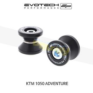 에보텍 KTM 1050어드벤처 EP PADDOCK STAND BOBBINS 2015-2016