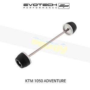 에보텍 KTM 1050어드벤처 EP REAR SPINDLE BOBBINS 2015-2016