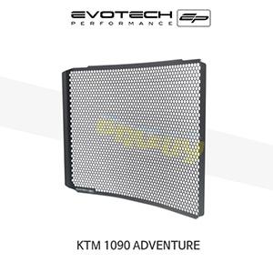 에보텍 KTM 1090어드벤처 EP RADIATOR GUARD 2017-2018