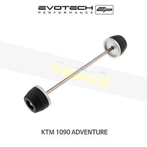 에보텍 KTM 1090어드벤처 EP REAR SPINDLE BOBBINS 2017-2018