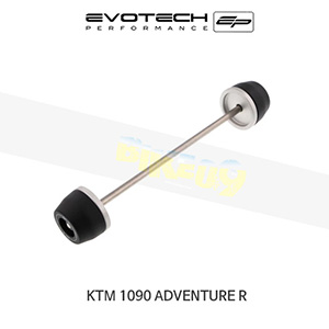 에보텍 KTM 1090어드벤처 R EP REAR SPINDLE BOBBINS 2017-2018