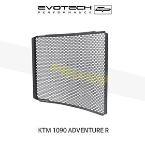 에보텍 KTM 1090어드벤처 R EP RADIATOR GUARD 2017-2018