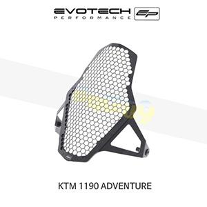 에보텍 KTM 1190어드벤처 EP HEADLIGHT GUARD 2013-2016