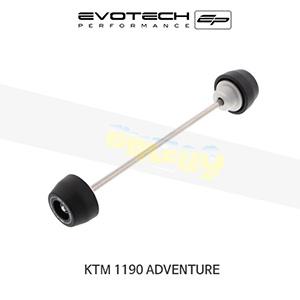 에보텍 KTM 1190어드벤처 EP FRONT FORK SPINDLE BOBBINS 2013-2016