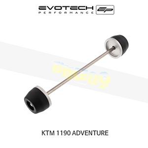 에보텍 KTM 1190어드벤처 EP REAR SPINDLE BOBBINS 2013-2016