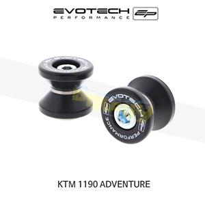 에보텍 KTM 1190어드벤처 EP PADDOCK STAND BOBBINS 2013-2016