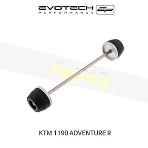 에보텍 KTM 1190어드벤처 R EP REAR SPINDLE BOBBINS 2013-2016