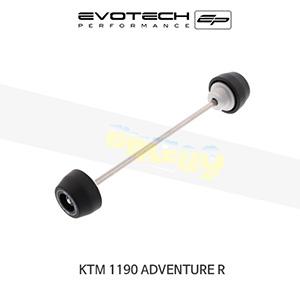 에보텍 KTM 1190어드벤처 R EP FRONT FORK SPINDLE BOBBINS 2013-2016
