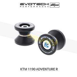 에보텍 KTM 1190어드벤처 R EP PADDOCK STAND BOBBINS 2013-2016