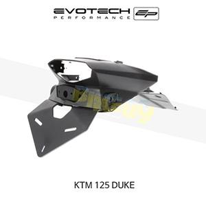 에보텍 KTM 125듀크 EP TAIL TIDY 2011-2016