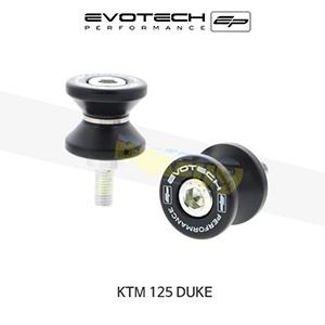 에보텍 KTM 125듀크 EP PADDOCK STAND BOBBINS 2011-2016