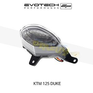 에보텍 KTM 125듀크 EP CLEAR REAR LIGHT 2011-2016