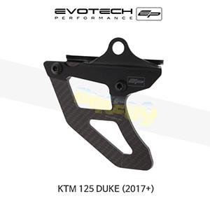 에보텍 KTM 125듀크 EP TOE GUARD 2017+