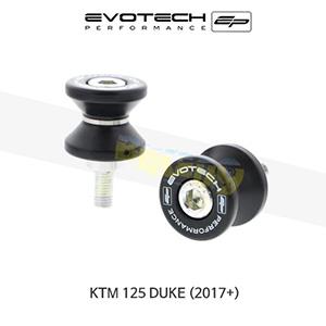 에보텍 KTM 125듀크 EP PADDOCK STAND BOBBINS 2017+