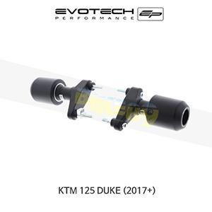 에보텍 KTM 125듀크 EP CRASH BOBBINS 2017+
