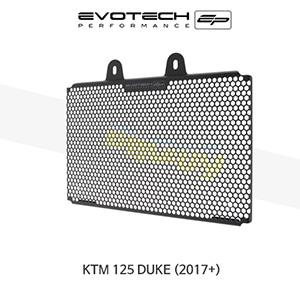 에보텍 KTM 125듀크 EP RADIATOR GUARD 2017+