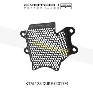 에보텍 KTM 125듀크 EP RECTIFIER GUARD 2017+