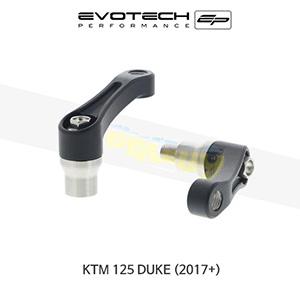 에보텍 KTM 125듀크 EP MIRROR EXTENSIONS 2017+
