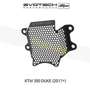 에보텍 KTM 390듀크 렉티피어가드 2017+