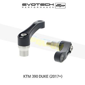 에보텍 KTM 390듀크 미러확장킷 2017+