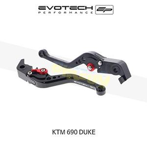 에보텍 KTM 690듀크 숏클러치브레이크레버세트 2007-2011