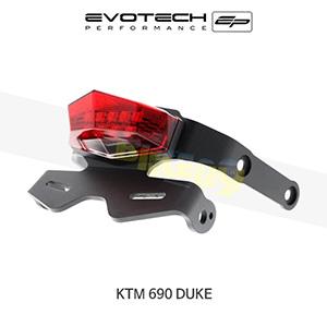 에보텍 KTM 690듀크 번호판휀다리스키트 2012+ (RED REAR LIGHT)