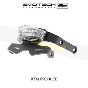에보텍 KTM 690듀크 번호판휀다리스키트 2012+ (리어라이트클리어)