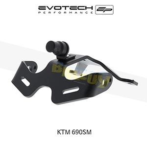 에보텍 KTM 690SM 번호판휀다리스키트 2007-2012