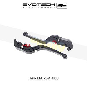 에보텍 APRILIA 아프릴리아 RSV1000 접이식클러치브레이크레버세트 2004-2008